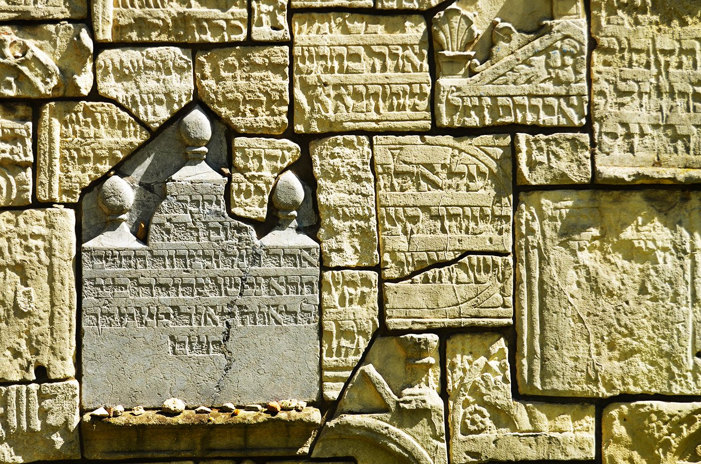 Cementerio Sinagoga Remuh
