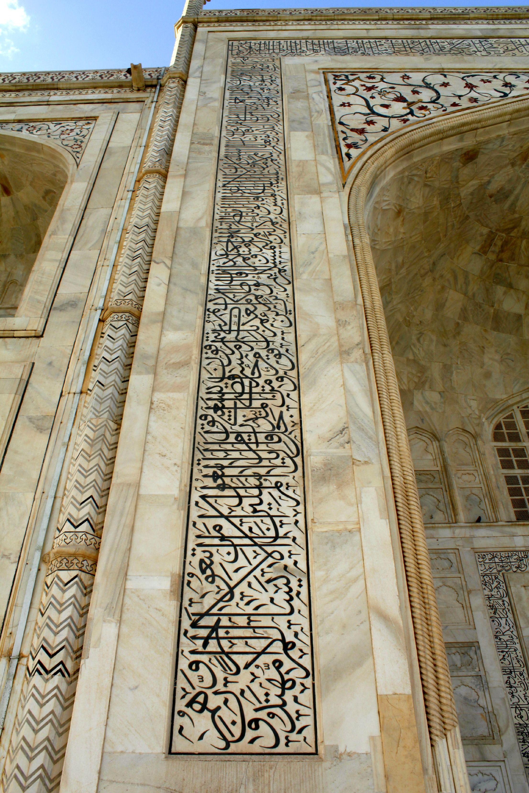writing on the taj mahal