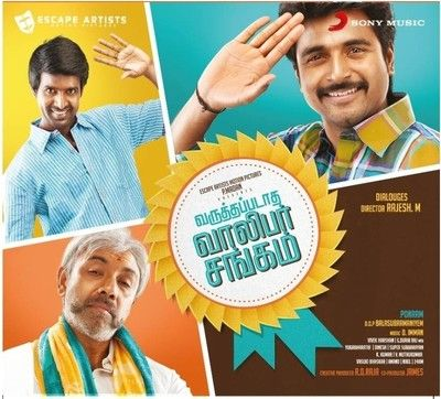 varuthapadatha valibar sangam full movie free download in mp4