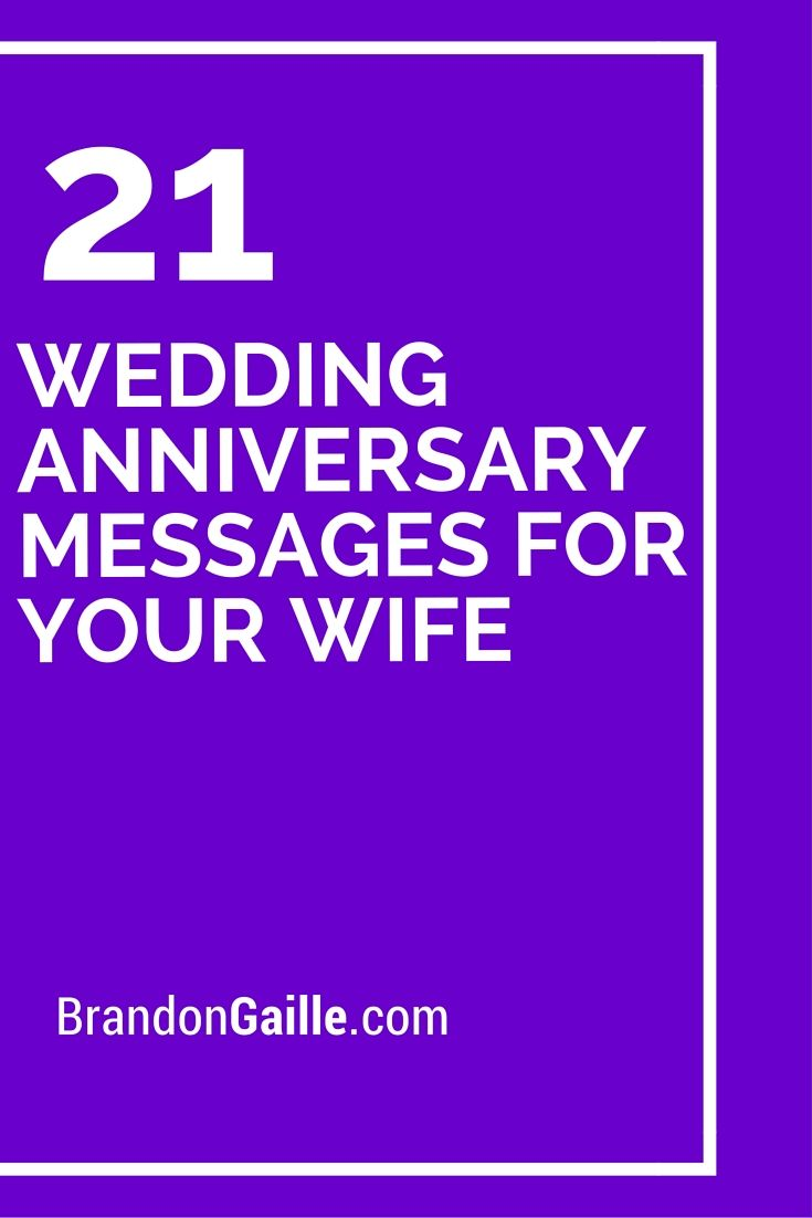 21 Wedding Anniversary Messages For Your Wife Wedding Anniversary Message Anniversary Message 21st Wedding Anniversary