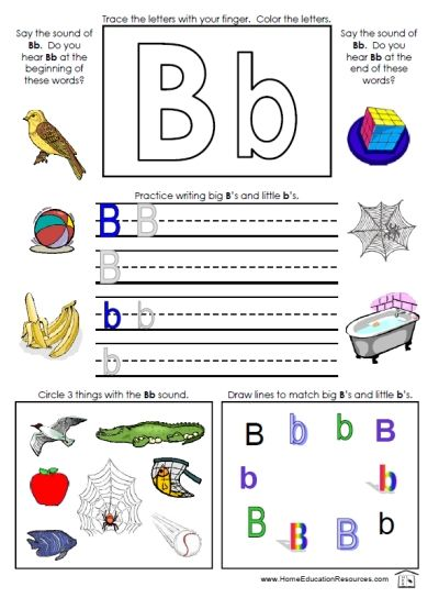 FREE colorful alphabet pages -- each worksheet is packed with ...