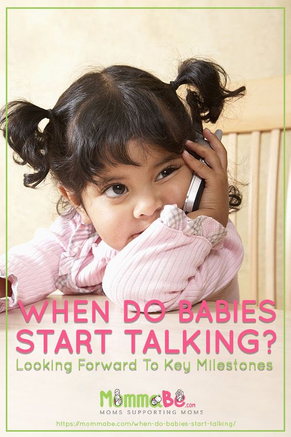 When Do Babies Start Talking? Looking Forward To Key ...