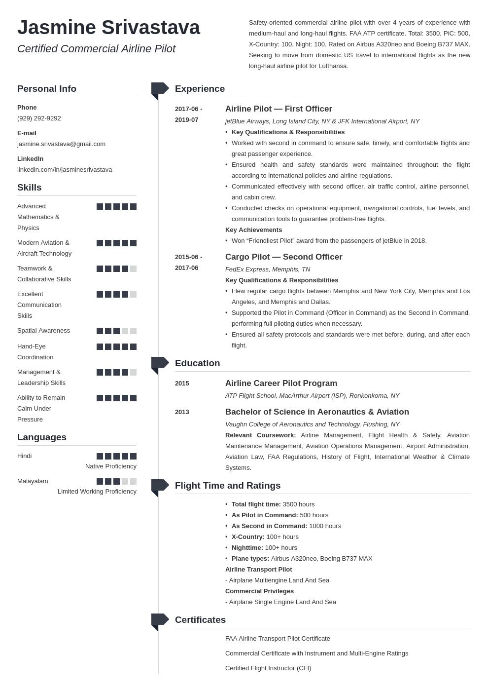 Pilot Resume Example Template Muse Resume Template Examples Resume Examples Job Resume Examples