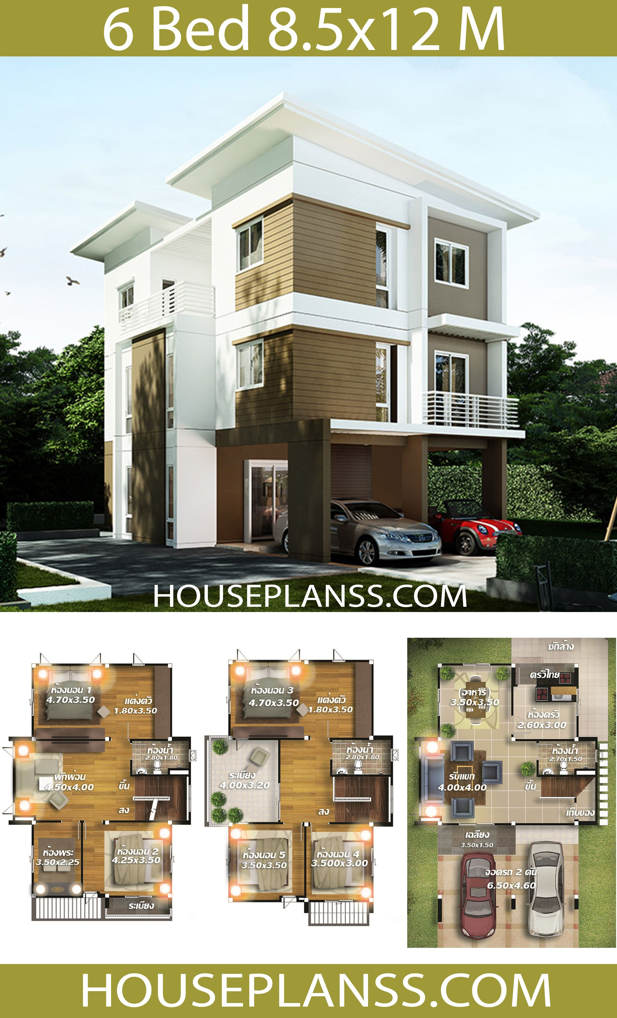House Plans Design Idea 8 5x12 With 6 Bedrooms House Plans 3d Modern Style House Plans My House Plans 6 Bedroom House Plans
