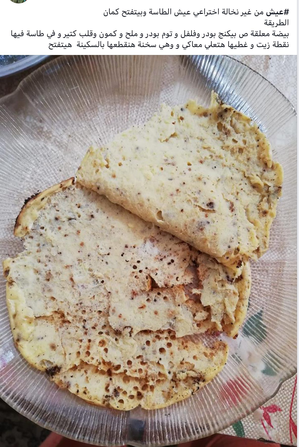 Pin By Amira Magdy On Healthy Food Healthy Bread