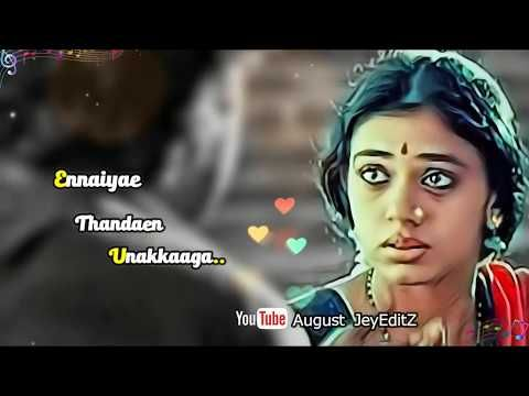 Ennai Than Anbe Maranthaayo Sundari Kannal Oru Sethi Lyrics Youtube Audio Songs Free Download Old Song Download Audio Songs