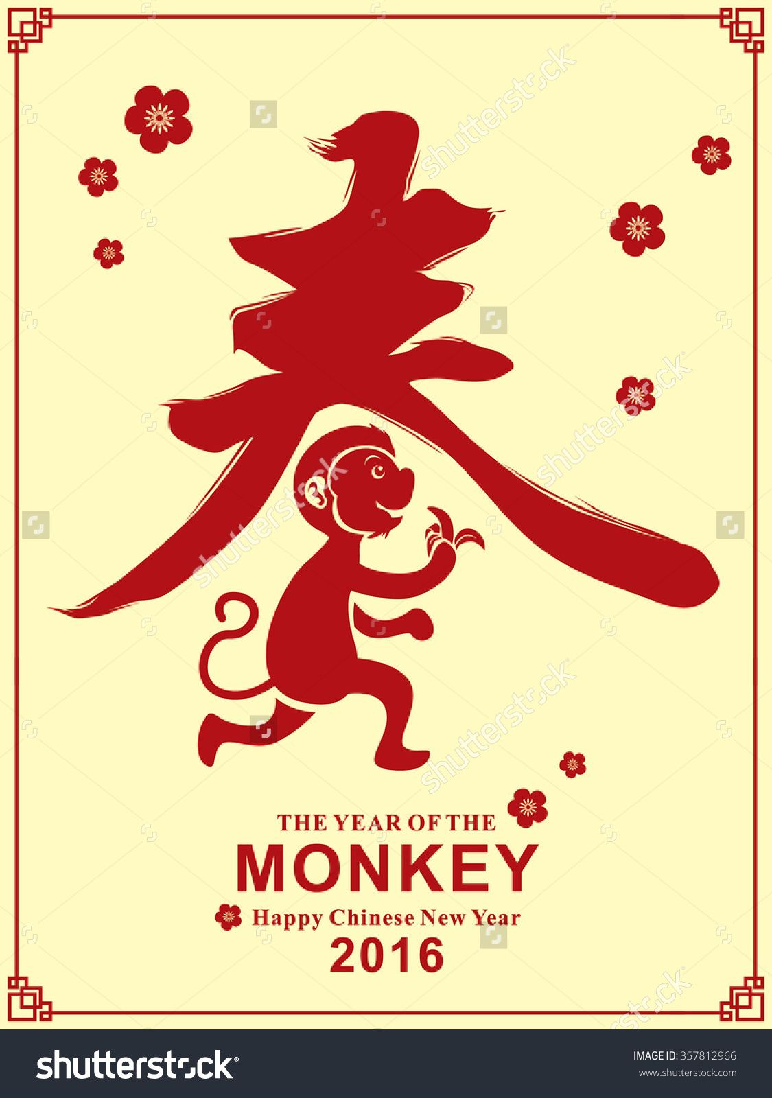 Korean poster design - Vintage Chinese New Year Poster Design With Chinese Zodiac Monkey