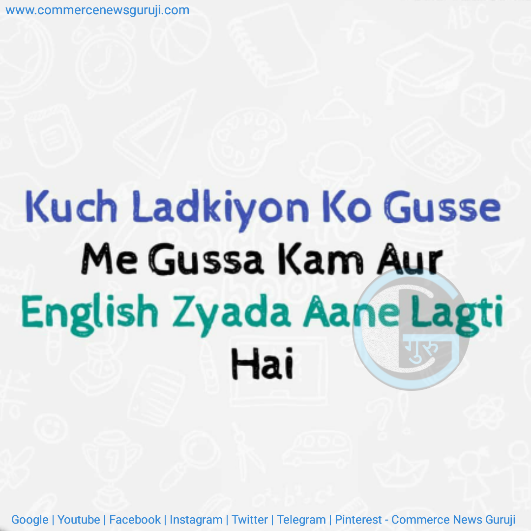 Gussa Ladki Aur English Funny Relatable Memes Funny Quotes Funny Memes