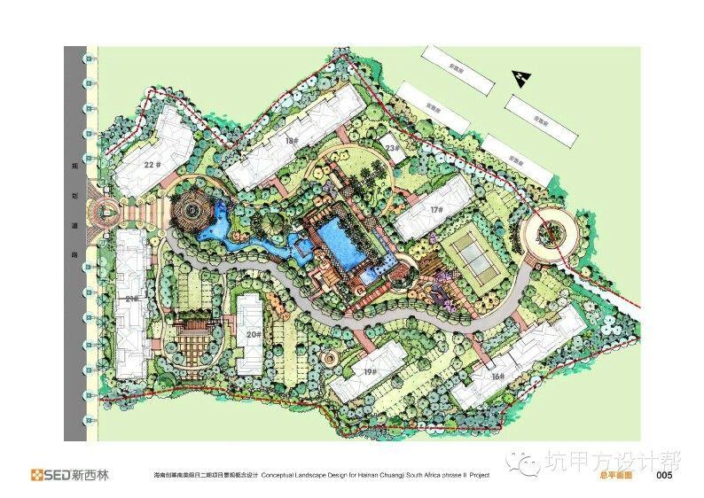 Landscape master plan sketchup drawing master plan for Site plan with landscape