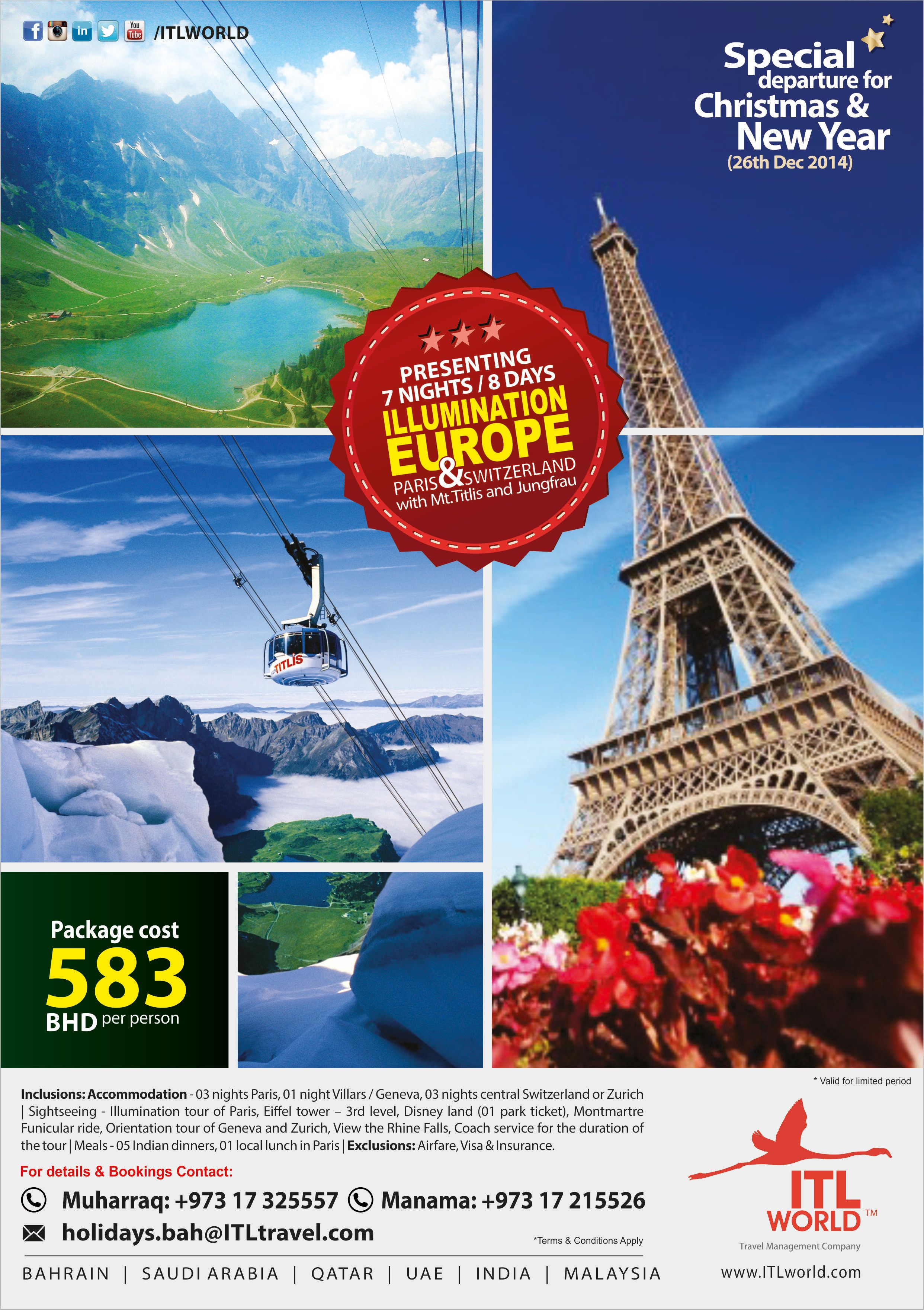 Special Europe Christmas New Year Packages For Booking Http