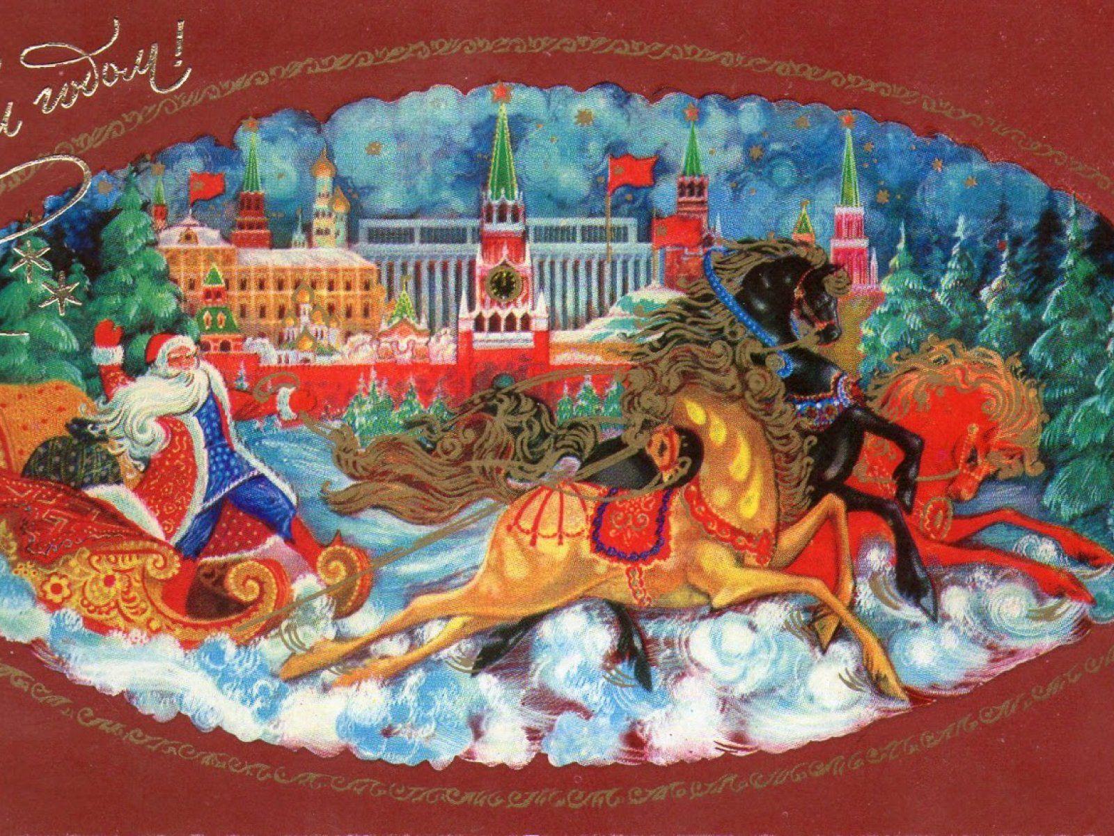 Фото открытки новогодние ссср
