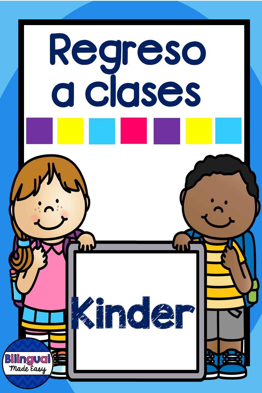 Regreso A Clases Para Estudiantes De Kinder En Ingles Y Espanol Digital Learning English Language Learners Bilingual Classroom Writing Activities