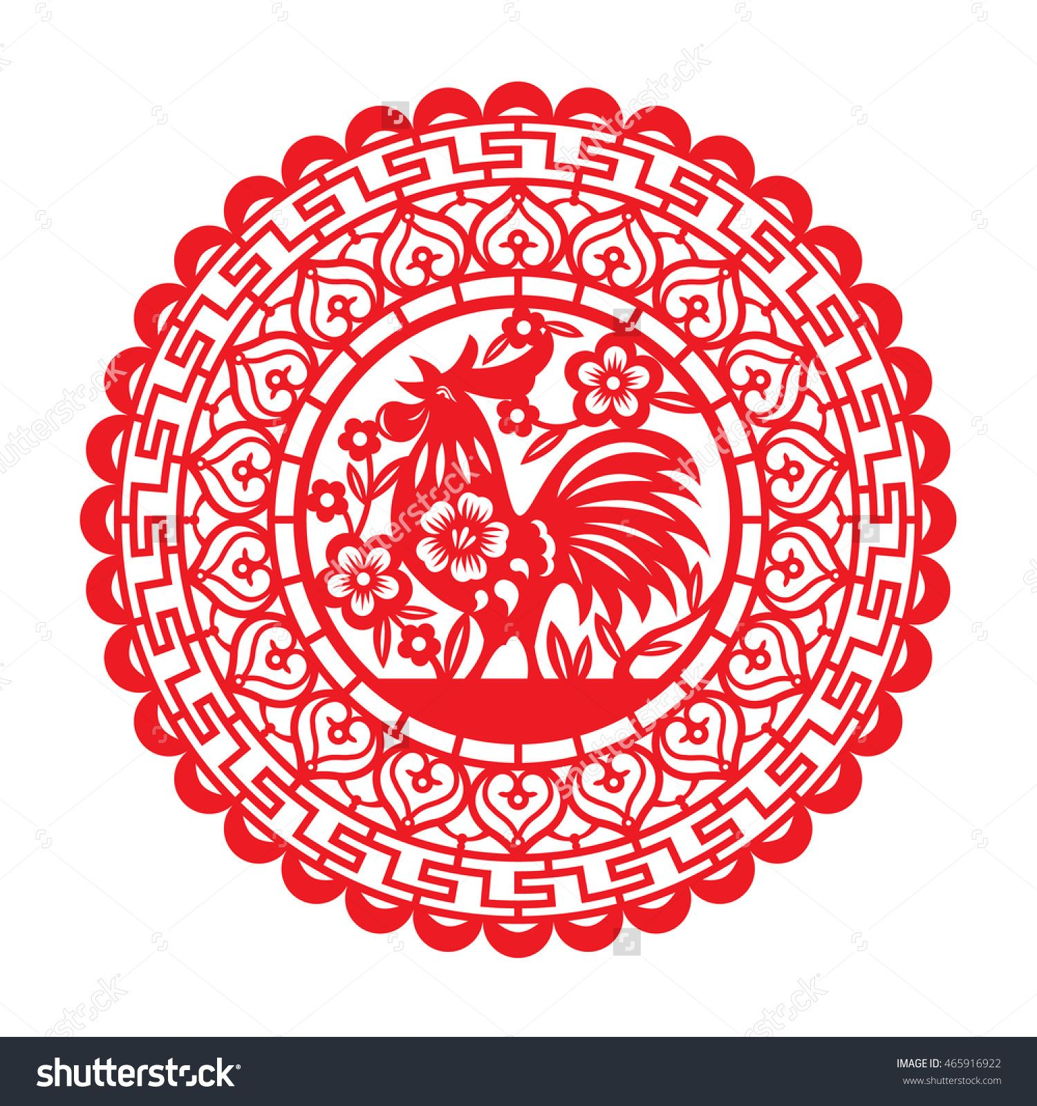 Red Paper Cut Chicken Rooster In Circle Zodiac Symbols For Chinese New Year Vector Art Design