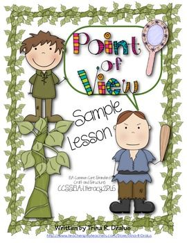 Common Core Point of View ELA Standard 6 Sample Lesson With Anchor Charts by Trina R. Dralus (Free)