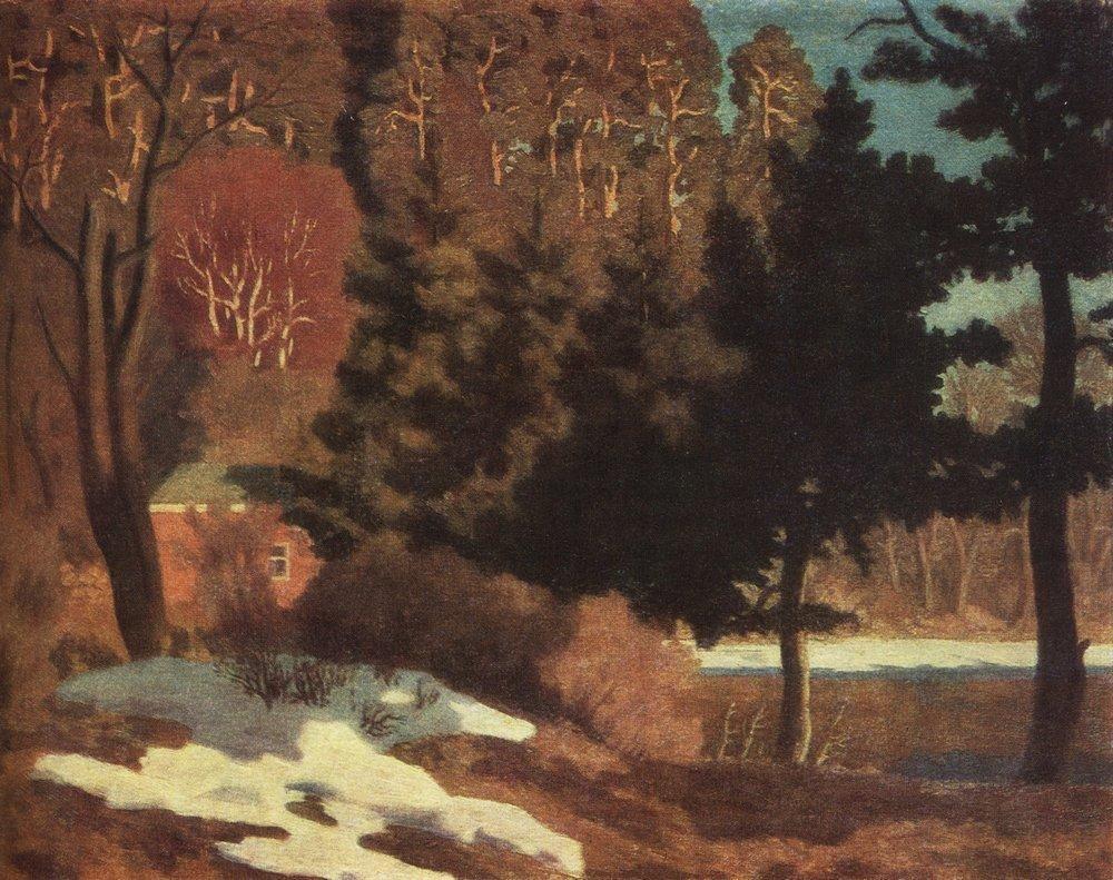 Николай Крымов. Снег в лесу. 1917