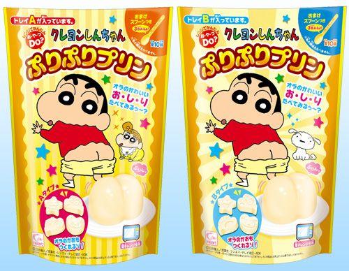 クレヨンしんちゃんぷりぷりプリン Shin Chan Jiggly Bottom Pudding