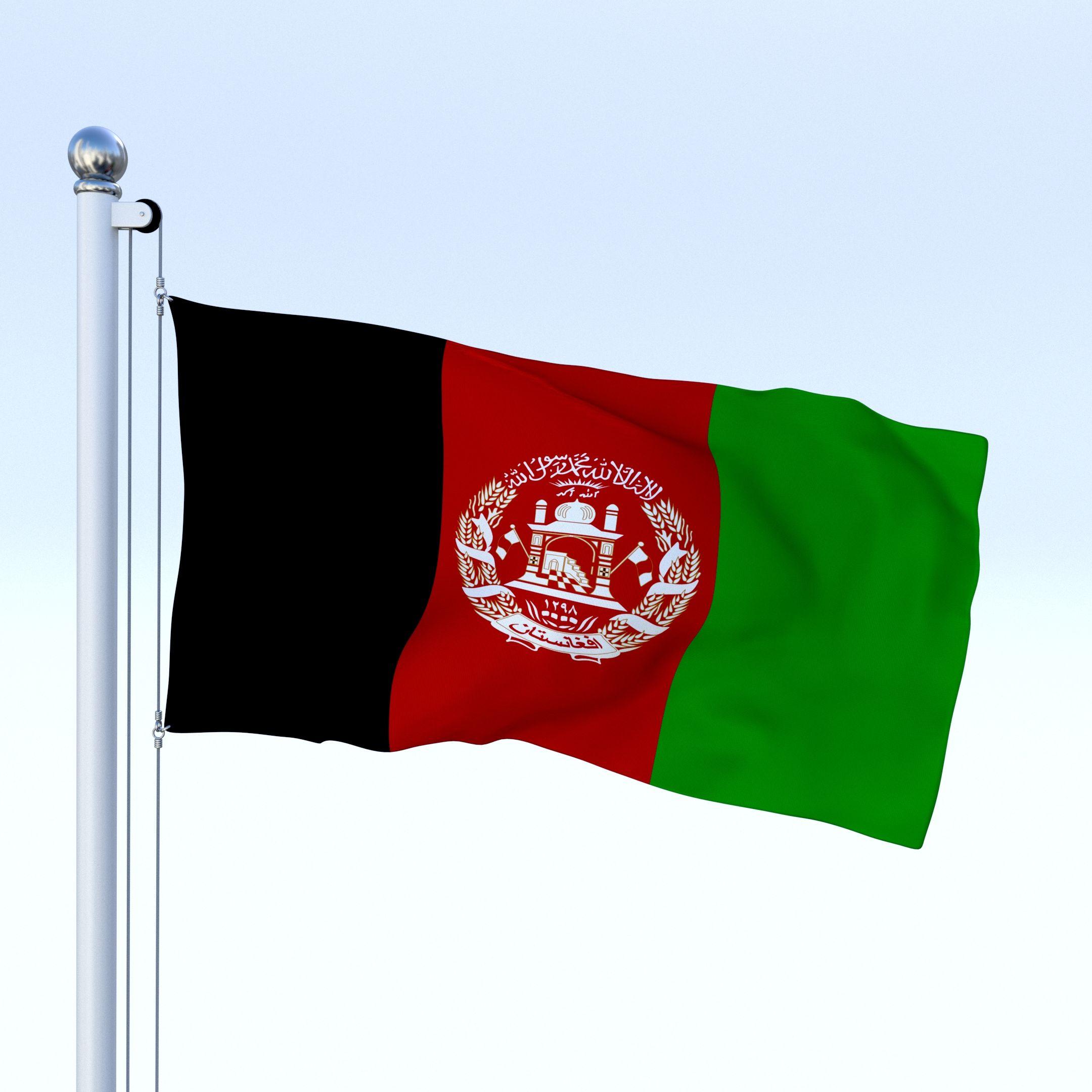 Animated Afghanistan Flag Afghanistan Flag Afghanistan Animation