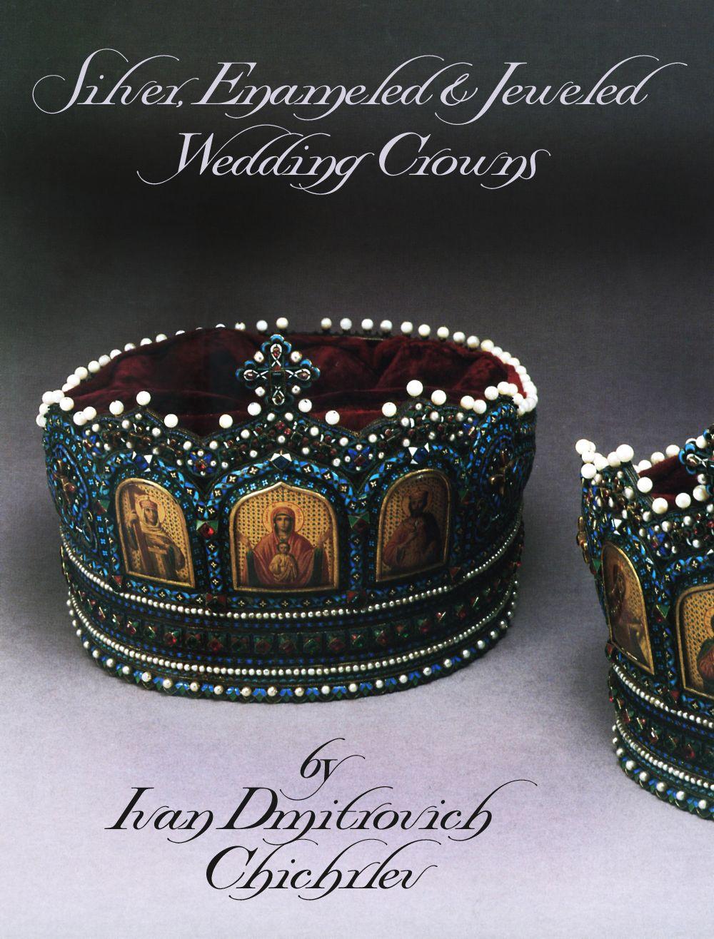 Russian silver, enamel & gem-set WEDDING CROWNS created by Ivan Dmitrovich Chichrlev. 19th Century. Christian Orlov photo Collection & retouching.