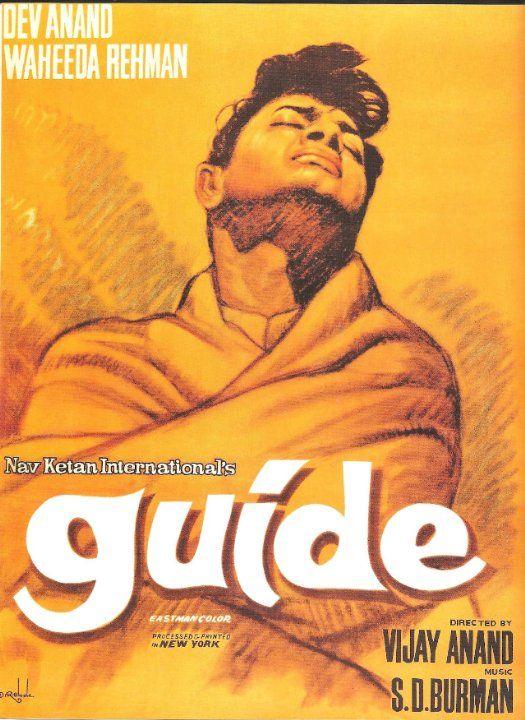Amazon.com: Guide: Dev Anand, Waheeda Rehman, Jagirdar ...