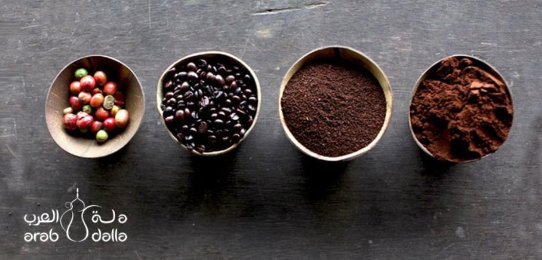 Pin On Arabic Coffee