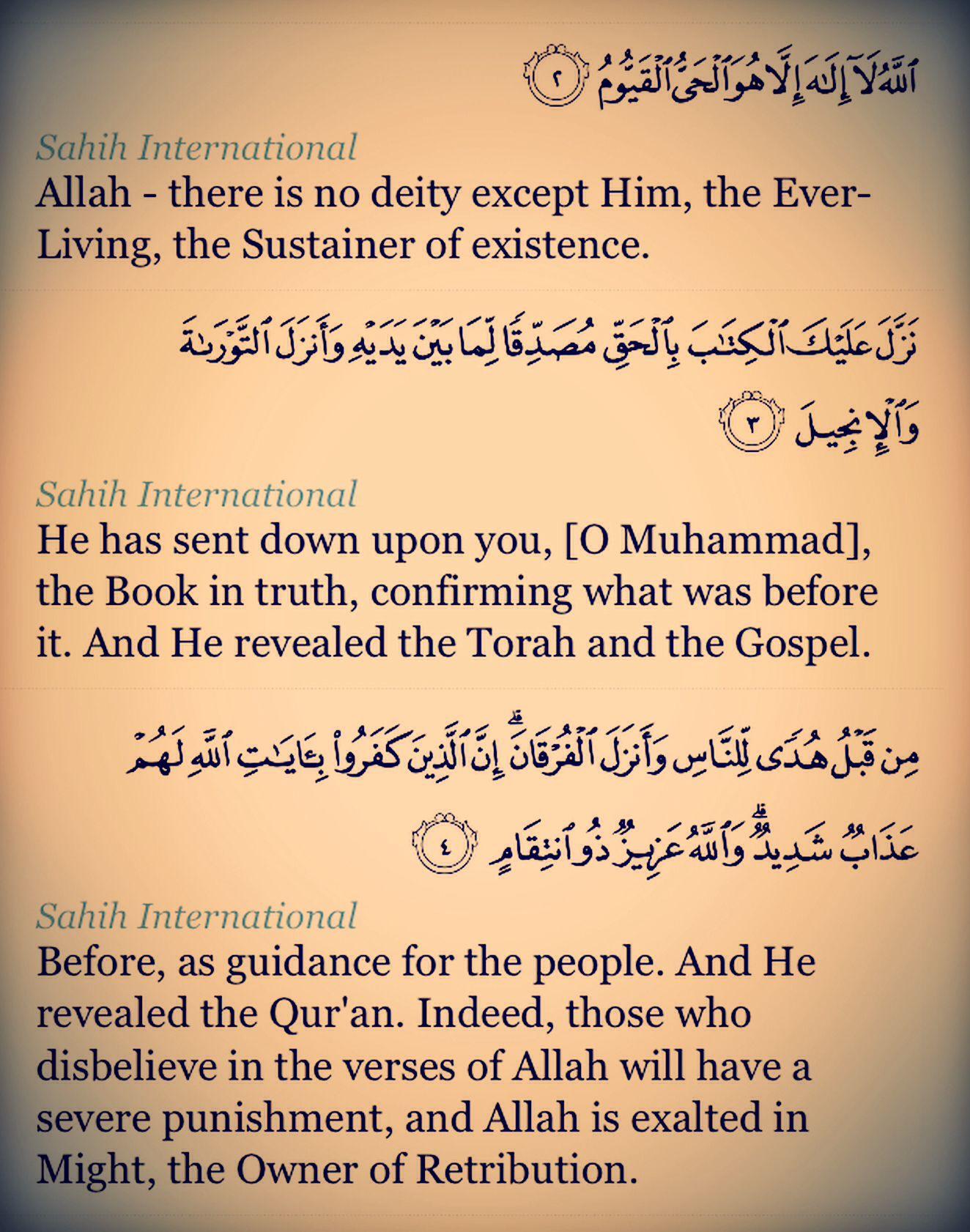 Gospel in Islam