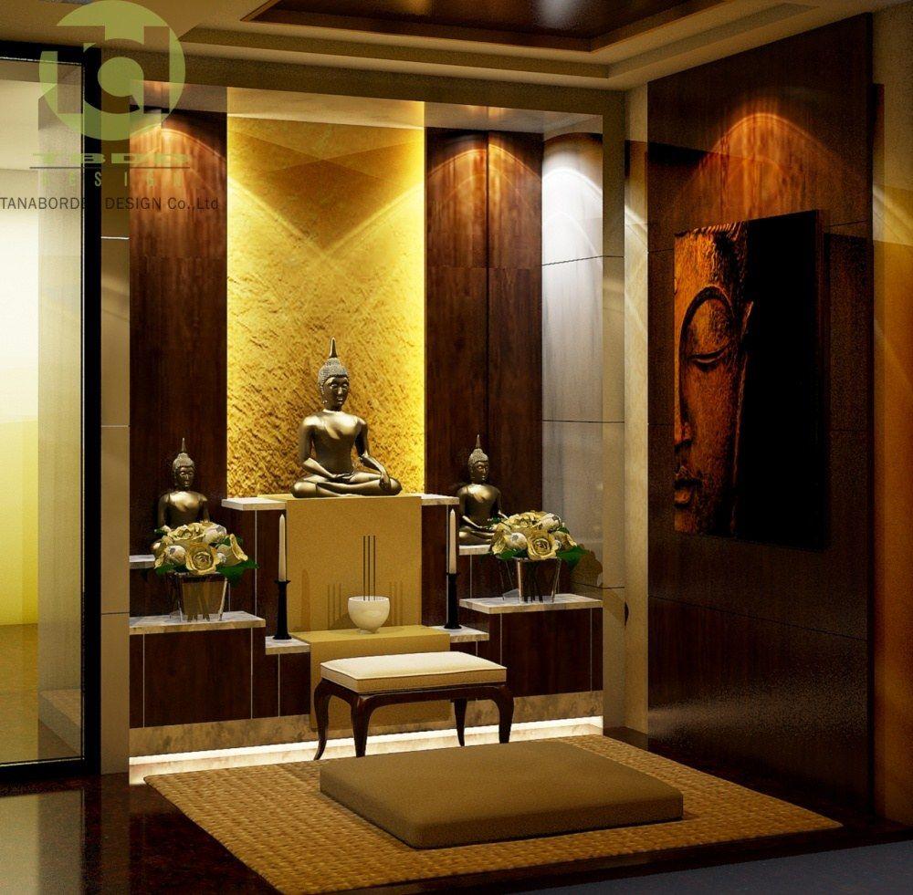 Pin by luro lee on favor pinterest decoración hogar consultorio