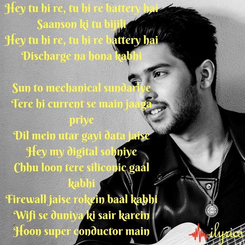 Mechanical Sundariye Lyrics 2 0 Lyrics Songs 2017 Song Lyric