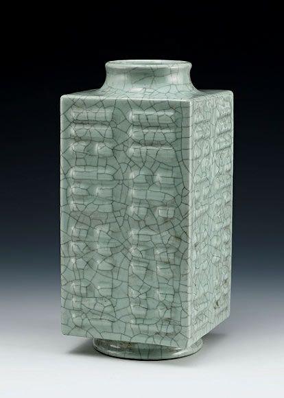 Qianlong de la dinastía-florero-414x580