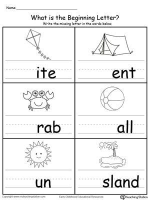 summer beginning letter sound classroom letter sounds kindergarten worksheets preschool. Black Bedroom Furniture Sets. Home Design Ideas