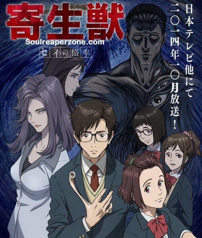 Kiseijuu Sei no Kakuritsu Anime, Poster prints