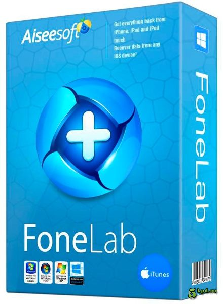 fonelab 8 registration key free