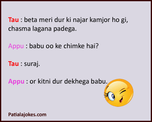 Haryanvi Jokes Tau Jokes Funny Jokes Funny Images