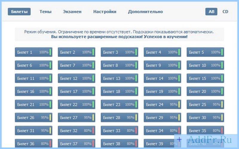 Диктант 2 четверть 4 класс умк школа россии