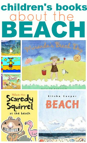 13 Books About The Beach For Kids Preschool Books Childrens