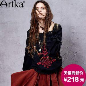 Xin Shang Aka Boemia 2015 primăvara noi doamnelor cămașă cămașă brodată flounced SA14151C pre