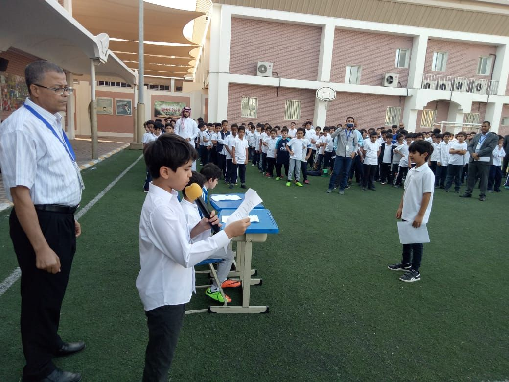 Learning And Education An Exciting Activity Presented By The Students 04 09 2018 Schools Khobar Saudi Education Dammam Dh Academic Dress Fashion School