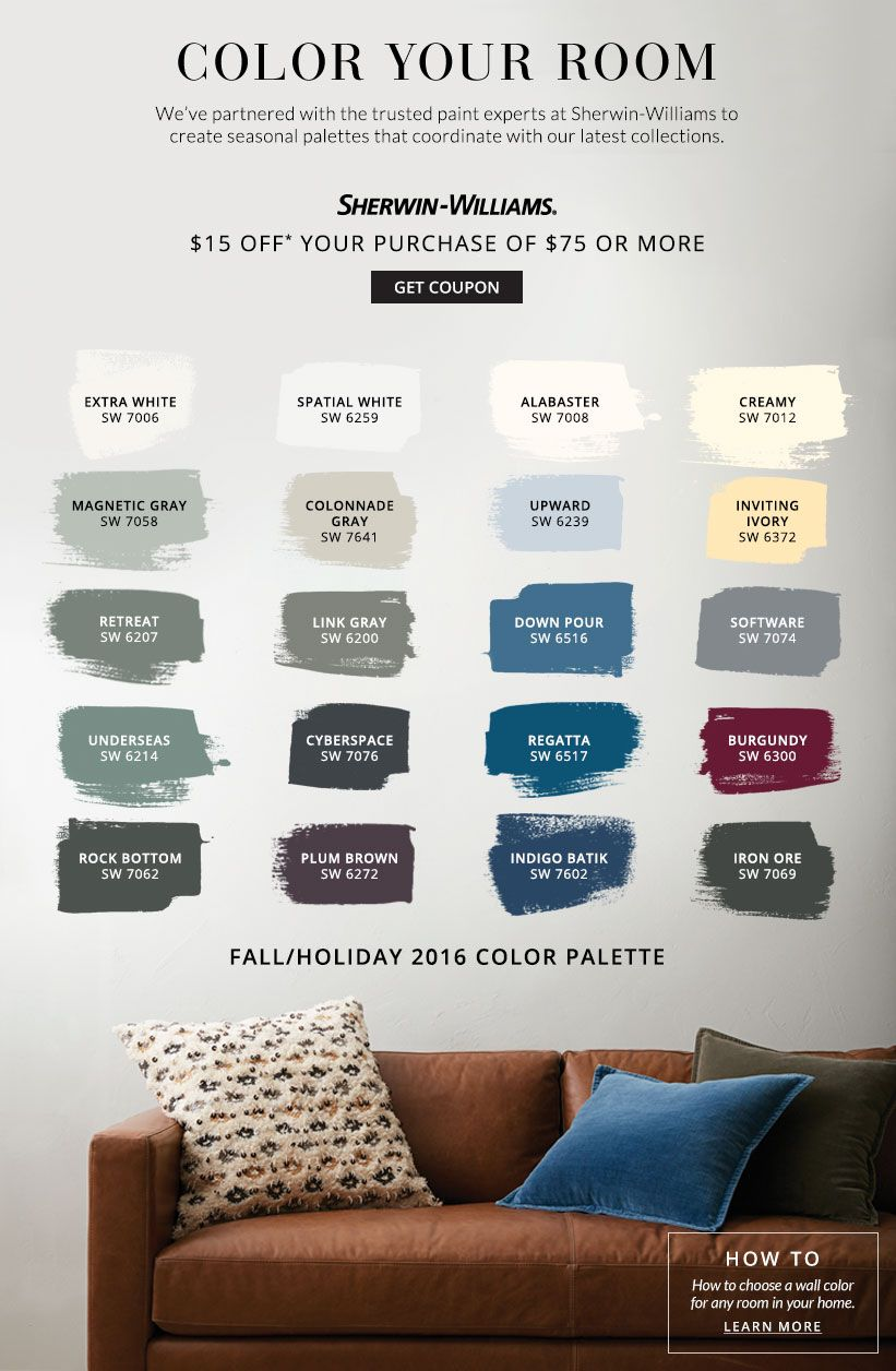 Color Your Room Pottery Barn Sherwin Williams