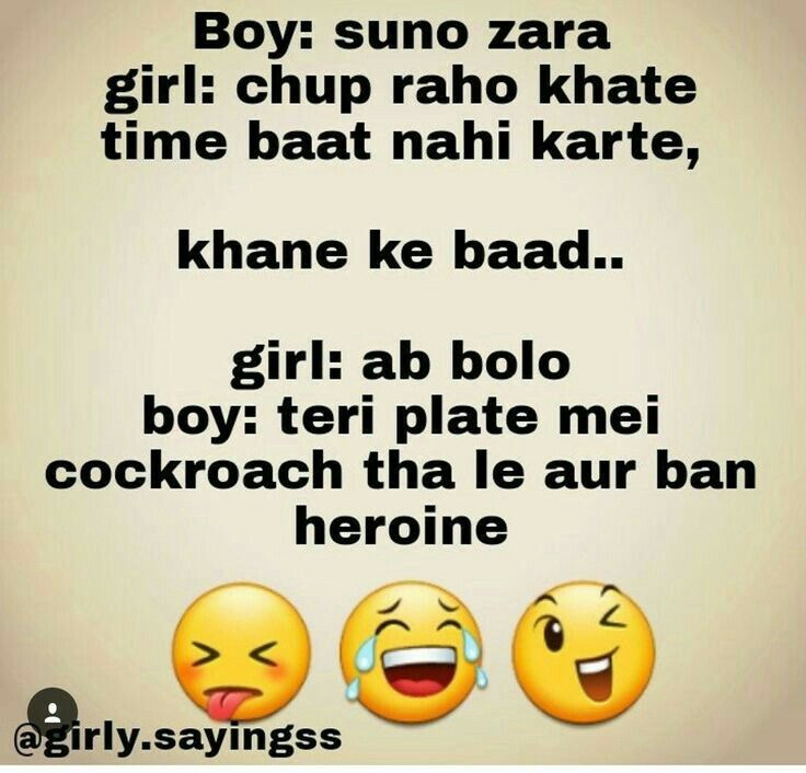 Pin by Muskan shaikh on { Laughterpackage // Funny