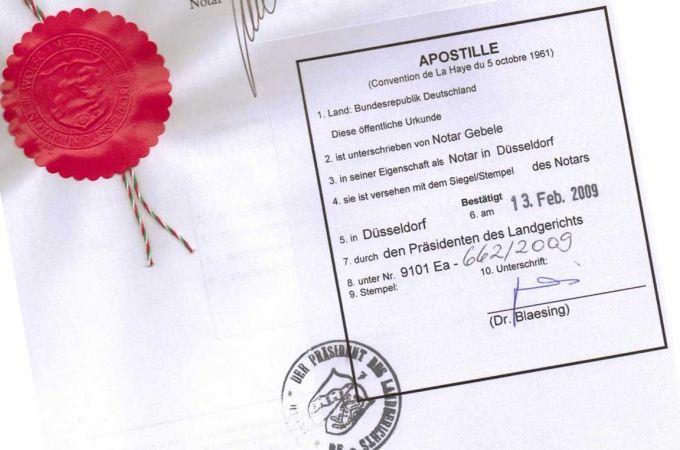 """Бюро переводов """"Апостиль"""" быстро и качественно выполнит перевод паспорта, свидетельства о рождении, о браке, записей в трудовой книжке, заявления, пенсионного и водительского удостоверений , печатей и других личных документов с украинского, казахского, киргизского, туркменского, таджикског..."""