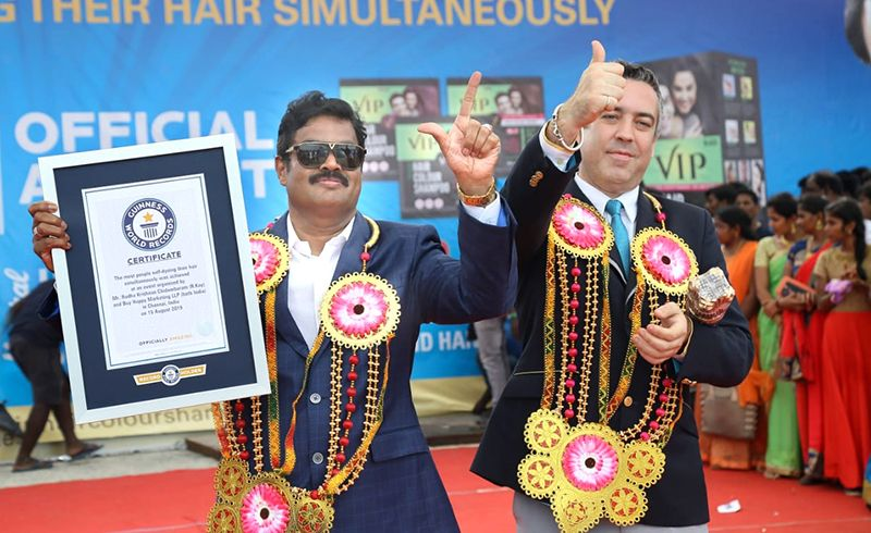 Bollywood Actress Karishma Kapoor At RK's Guinness World Record in EVP