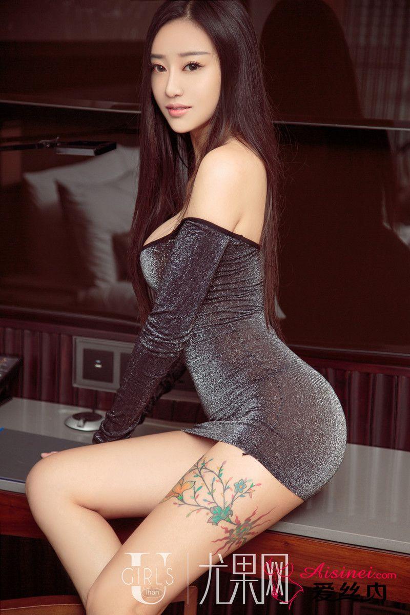 Sexy skinny asian girls