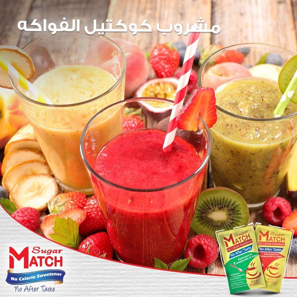 مشروب كوكتيل الفواكة Watermelon Smoothies Smoothie Recipes Strawberry Recipes