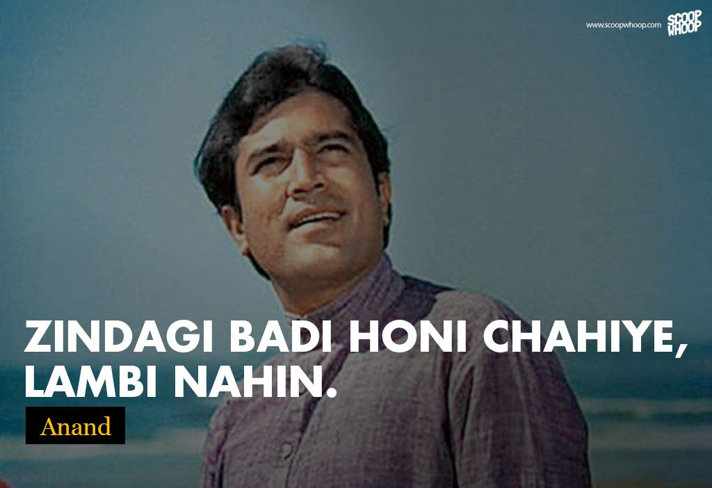 Filmy Quotes | Bollywood Dialogues & Lyrics From Hindi ...