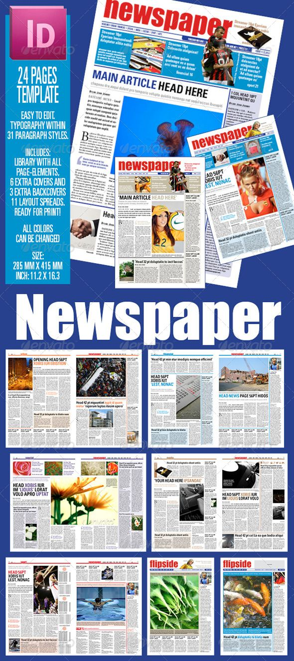 24 pages Newspaper Template | Newspaper, Newsletter templates and ...