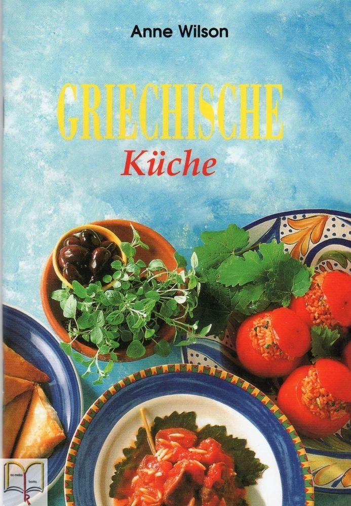 GRIECHISCH KOCHEN #Kochen http\/\/wwwebayde\/itm\/GRIECHISCHE-KUCHE - küche bei ebay