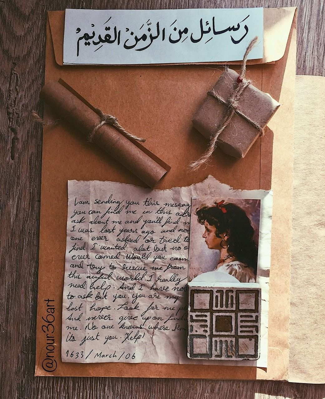 Pin By Ateeq On رسائل و مكاتيب Beautiful Arabic Words Arabic Quotes Paper Crafts Diy Kids