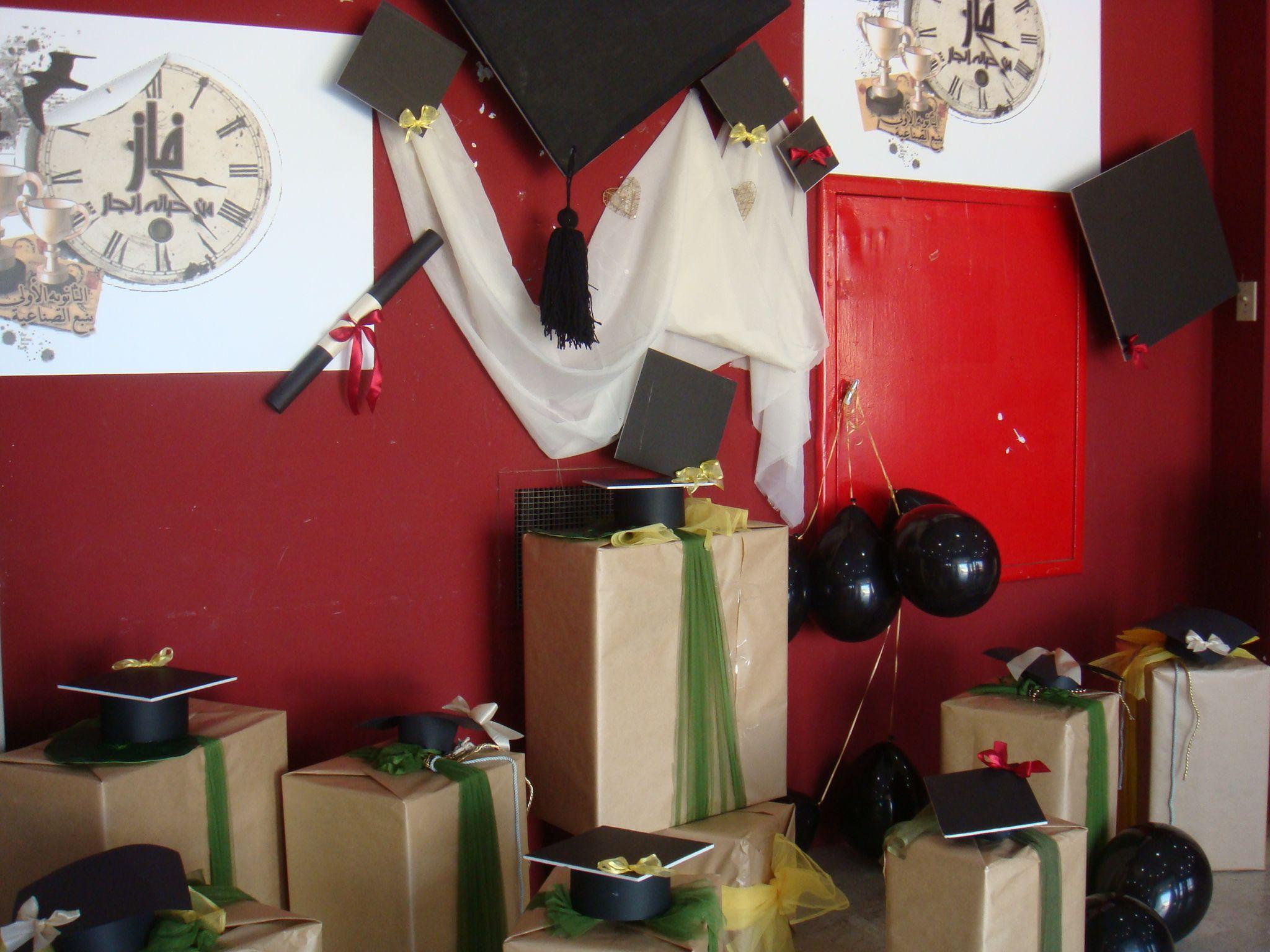 أفكار لتزيين حفلات التخرج Gift Box Gifts Box