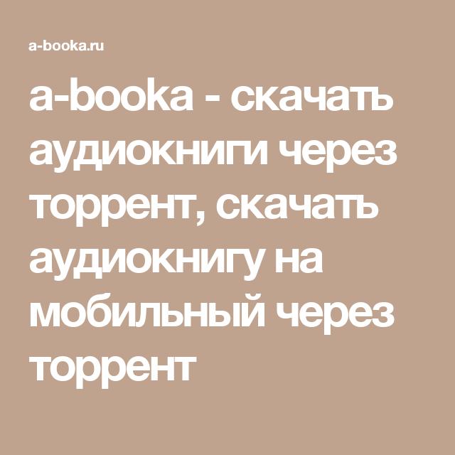 Читать Книги Александры Хоукинс