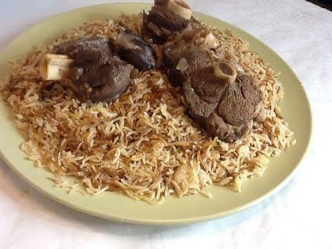 الاكلات العراقية هبيط على تمن مفلطح Middle Eastern Recipes Cooking Recipes