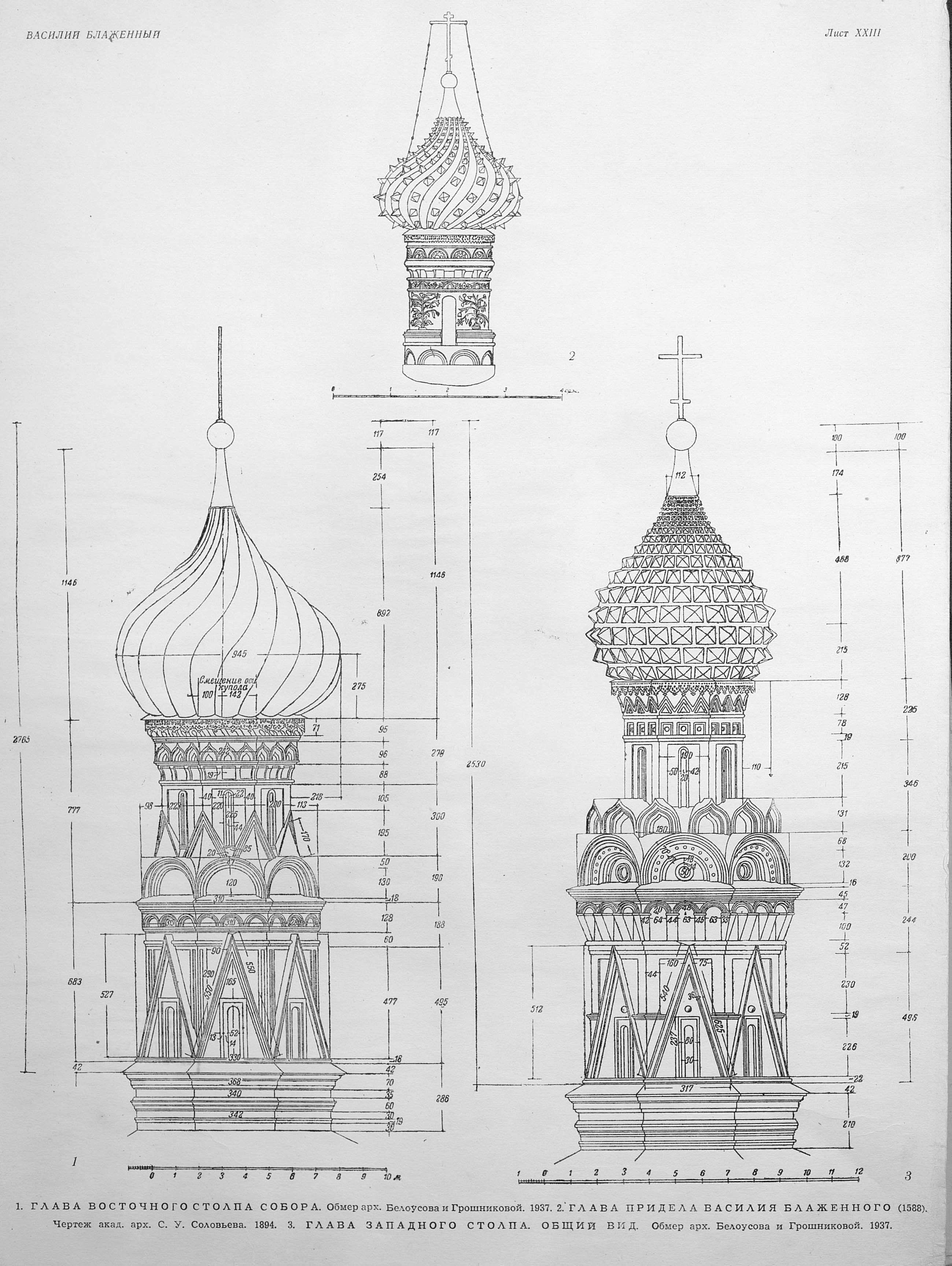 Casette Russe Di Campagna pin di olga su motives russian architecture (con immagini)